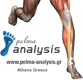 pelma analysis logo